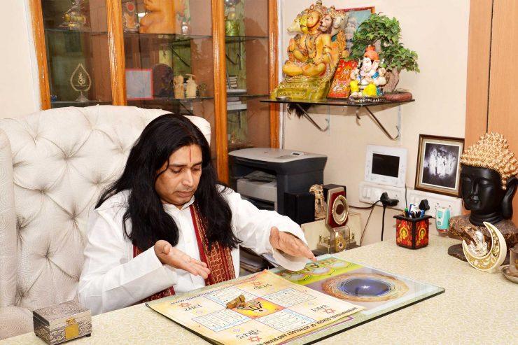 Ramal Jyotish