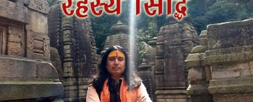Anupam Jolly