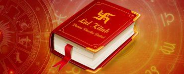 Lal Kitab