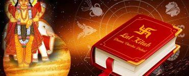 Lal Kitab Brihaspati