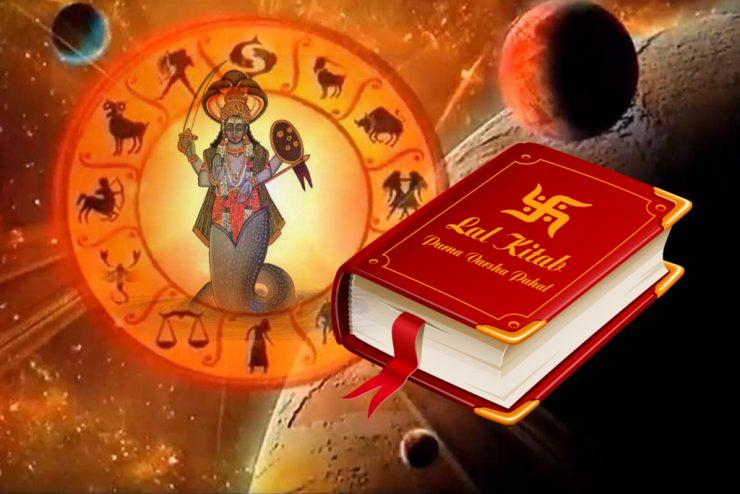 Lal Kitab Ketu