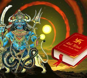 Lal Kitab Rahu