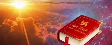Lal Kitab Surya