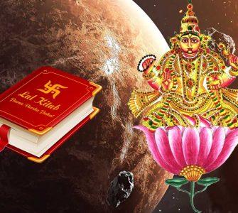Lal Kitab Venus